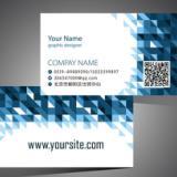 广州白云印刷公司、广州彩印印刷厂