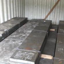 供应抚顺SKD11/SKD12冷作模具钢板 精料棒料批发