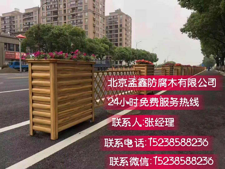 北京防腐木花箱销售