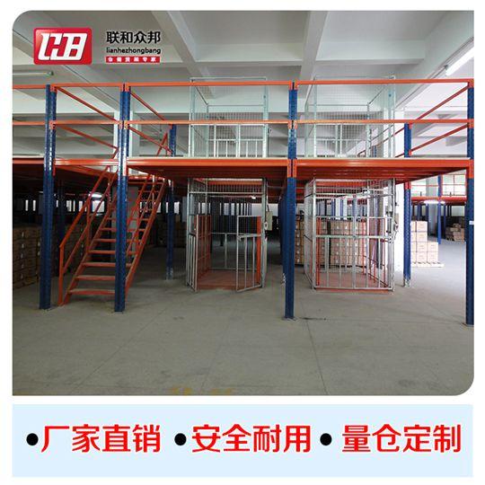 仓库隔层定制多层铁架层架|组合货架|仓库隔层定制