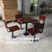 桌椅厂家直销公园棋牌座椅 休闲户外桌椅