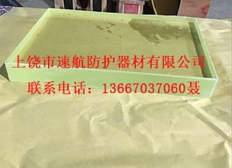20mm 4.5mmpb防辐射铅玻璃 20mm 4.5mmpb铅玻璃