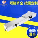 深圳线性直线导轨模组滑台  线性直线导轨模组滑台报价线性直线导轨模组滑台供应