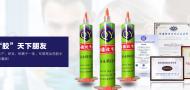 三带一路科技深圳有限公司