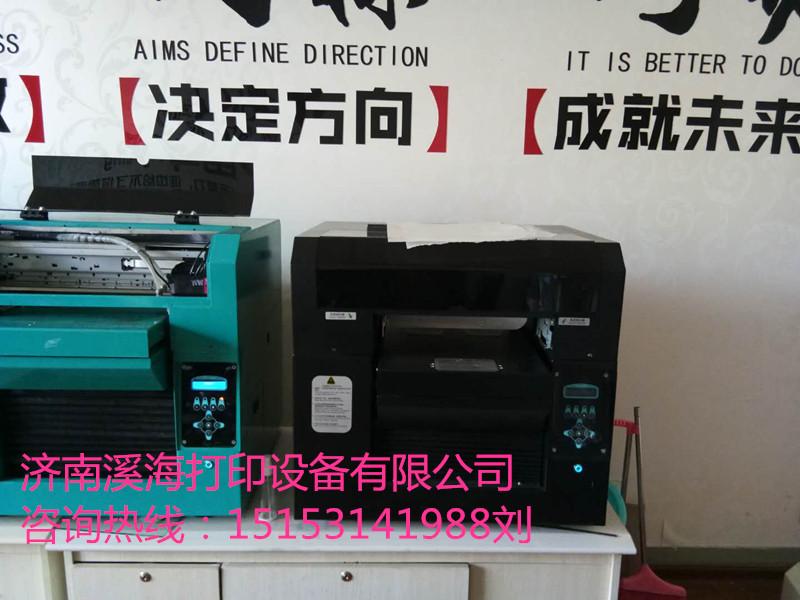 服装打印机