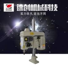 攻丝机 浙江专业生产攻丝机厂家 浙江哪里有攻丝机攻牙机厂家