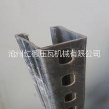 甘肃仁德抗震支架设备光伏支架成型机生产基地批发价格批发