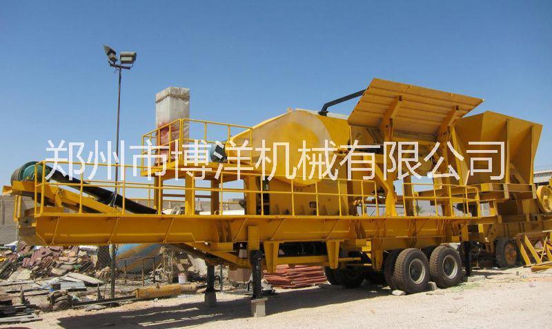 【品质保证】 移动粉煤机 粉煤机 河南移动粉煤机厂家 博洋机械