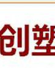 http://imgupload3.youboy.com/imagestore201804138f0dc866-b146-4f06-96c2-37e4add3c004.jpg