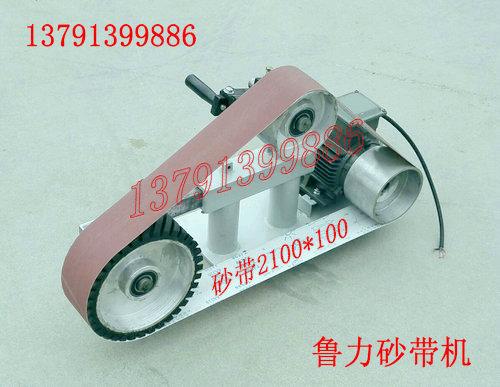 砂带机外圆抛光机焊缝打磨机 砂带机打磨机