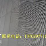 网板铝天花装饰