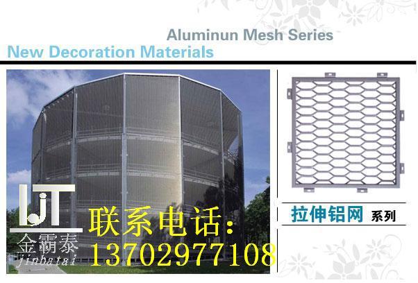 造型铝板幕墙