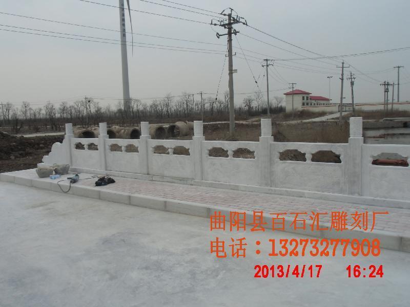 供应河北石栏杆可设计定制 优质石栏杆