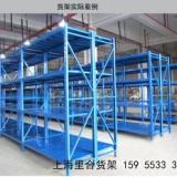 不锈钢货架,不锈钢层板货架生产厂架-芜湖货架厂