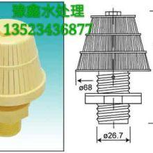 厂家订做加强型排水帽滤头滤帽/排水帽优质供应商批发