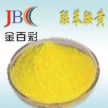 1138联苯胺黄G(PY12)耐晒黄G  有机颜料