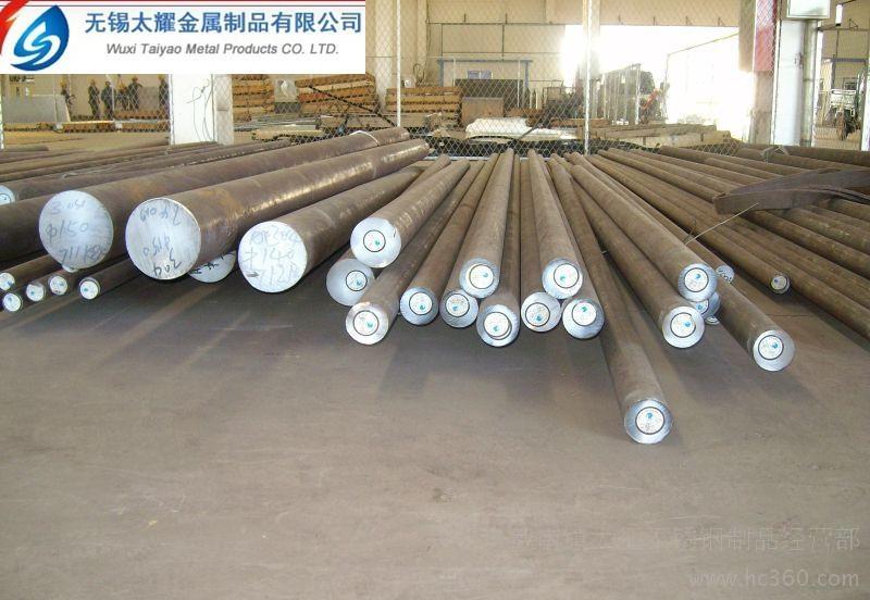 供应17-4PH不锈钢棒 大征不锈钢黑棒厂商  沉淀硬化型不锈钢