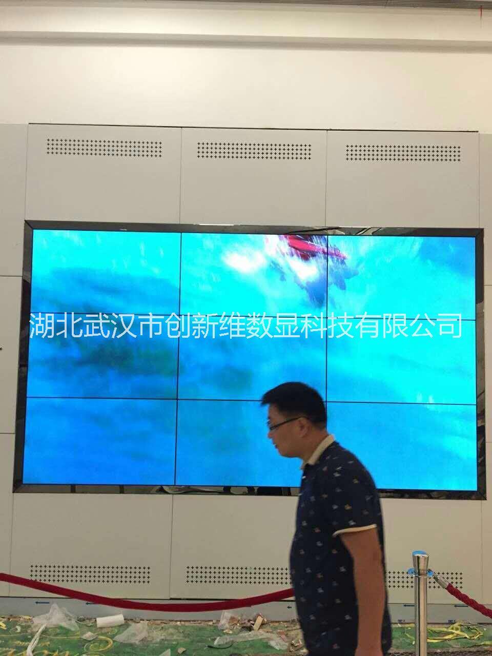 湖北省液晶拼接屏,4K65寸8mm液晶拼接屏创新维