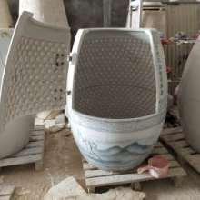 圣菲之美活磁能量缸景德镇陶瓷汗蒸缸美容院养生缸