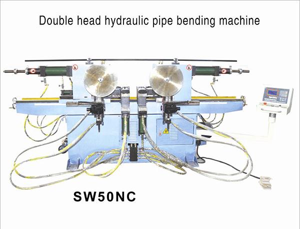 厂家直销品质保证 SW50双头液压弯管机厂家