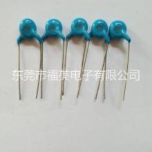 压敏电阻全新铝电解电容CBB电容   福美压敏电阻14D180K批发