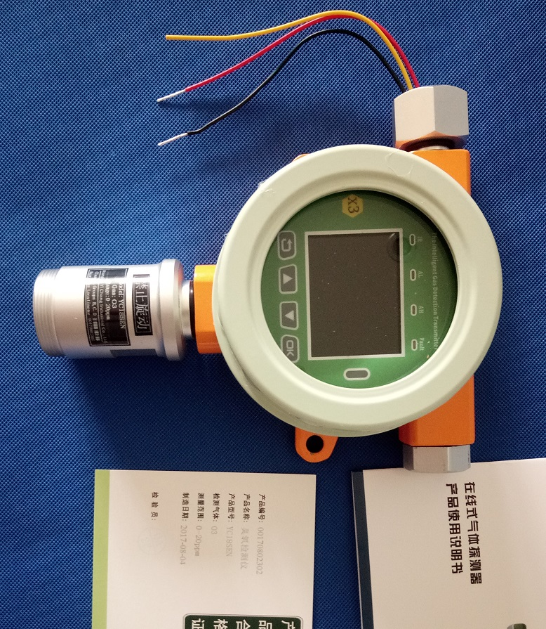 在线臭氧浓度检测仪YC18SEN-O3型号0~200ppm检测范围臭氧检测仪