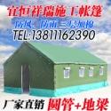 新疆工地施工帐篷 工地住人帐篷图片