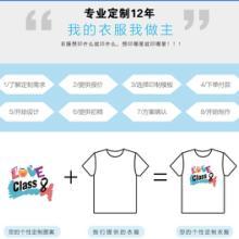 厂家定制纯棉文化衫来图印LOGO实惠  厂家定制纯棉文化衫来图印LOGO实惠批发