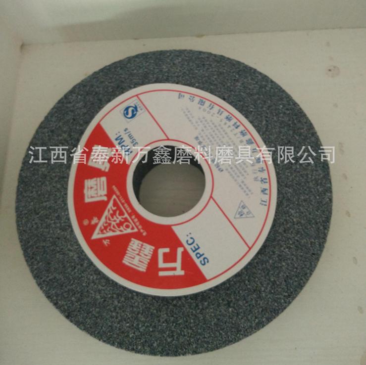 厂家直销平形砂轮陶瓷砂轮棕刚玉A平面磨砂轮平面磨砂轮定制