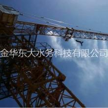 贵州塔吊  贵州塔吊喷淋  塔吊喷淋降尘设备