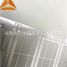 厂销精密机械设备滤网,精琢艺东莞蚀刻加工厂更专业 精密滤网
