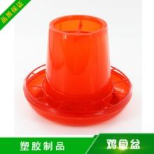 富滩塑胶制品供应鸡食盆 家禽饲料盆塑料喂食塑料饲料盆 欢迎致电咨询