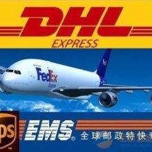 国际快递DHL UPS FEDEX T NT提供纺织品出口运输服务 提供纺织品出口运输服务图片