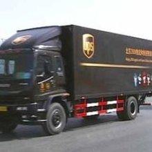 提供国际快递DHL运输服务 提供国际快递到运输服务 提供国际快递到法国运输服务图片