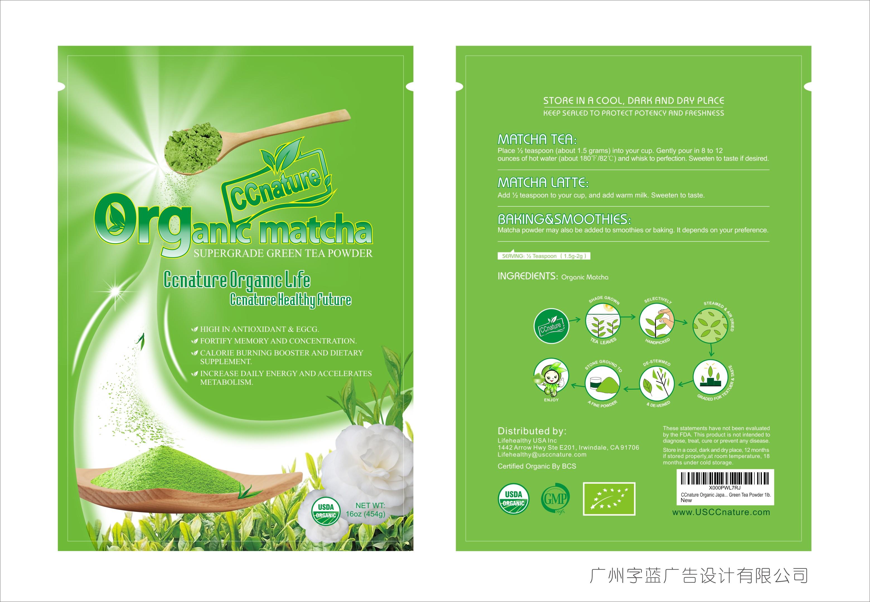 广州专业化妆品包装设计公司 广州专业茶叶包装设计公司