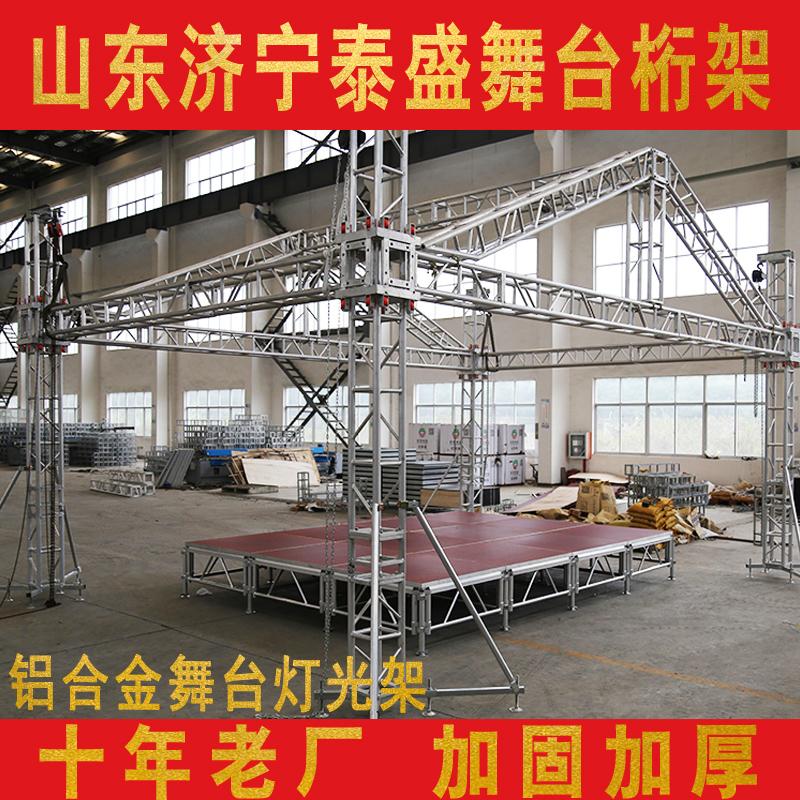 铝合金桁架 铝合金灯光架 舞台架