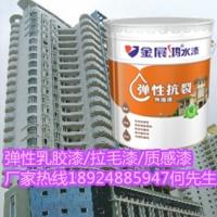 中国工程建筑涂料十佳水漆厂家批发楼盘外墙弹性乳胶漆真石漆价格