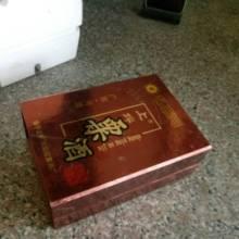 天艺纸业  精装礼品包装 高端大气 个性定制 精品盒包装