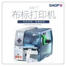 洗水唛条码打印机