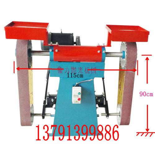 立式双头砂带机磨光机砂带打磨机磨光机砂带打磨机