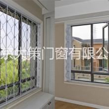 南京坤宁锰钢客厅折叠防盗窗批发