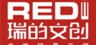 深圳市瑞的品牌设计有限公司