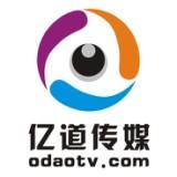 广州专业品牌VI设计公司