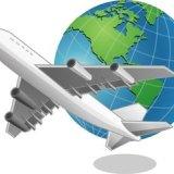 提供DHL UPS FEDEX T NT到澳大利亚提供专线快递空运到澳大利亚