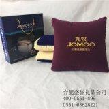 合肥抱枕定做|广告抱枕被定制绣字免费设计