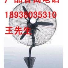 工业挂壁牛角扇 热卖强力牛角风扇 强力挂壁牛角扇 电风扇图片