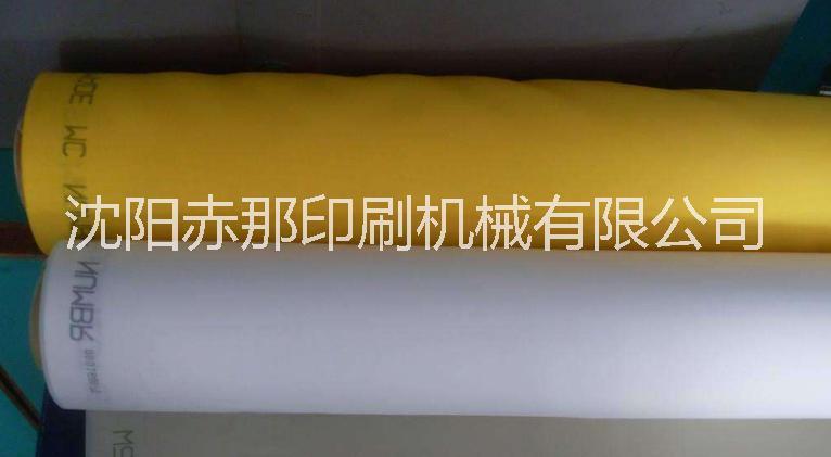 长春做丝网版的绢布网纱价格销售