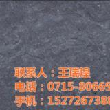 大理石   天然大理石出口   大理石生产厂家   贵州大理石