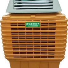 供应环保冷风机 石家庄水空调供应商 水空调价格咨询 河北制冷空调生产厂家 水空调设备制热怎么样图片