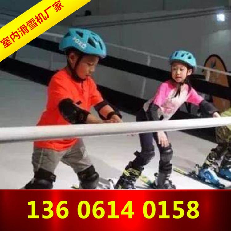 儿童滑雪体验机 温州室内滑雪模拟器 室内滑雪练习机厂家 儿童滑雪体验机厂家
